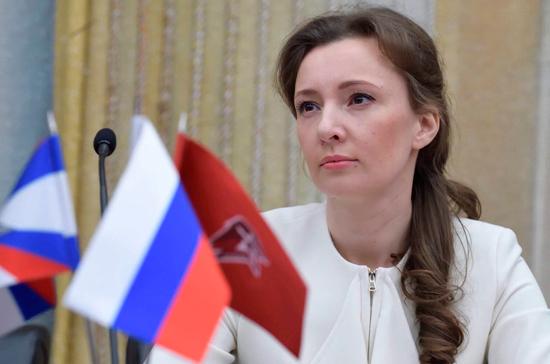 Кузнецова призвала российские семьи ускорить подачу документов для возвращения на родину