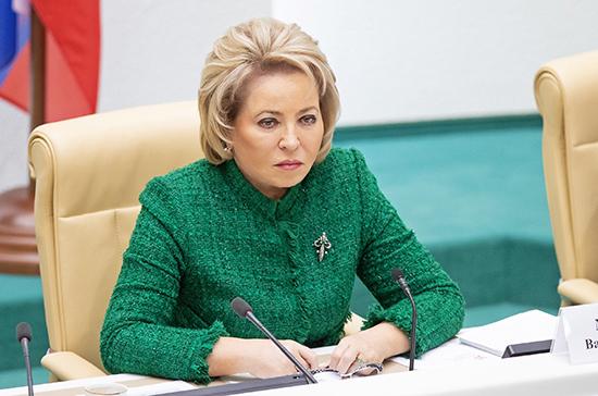 Матвиенко рассказала Путину о дефиците масок и антисептиков