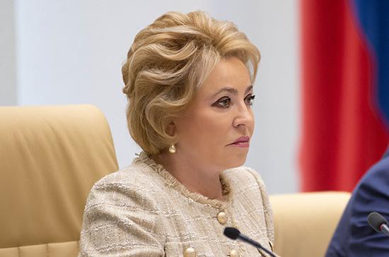 Матвиенко: предложенные Путиным меры поддержки россиян нужно реализовать незамедлительно