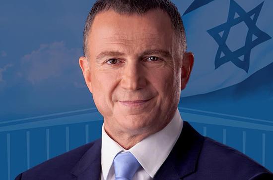 Спикер израильского парламента подал в отставку