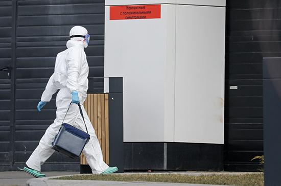 В России более 112 тысяч человек находятся под наблюдением из-за коронавируса