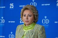 Спикер Совфеда призвала сенаторов пройти тест на коронавирус