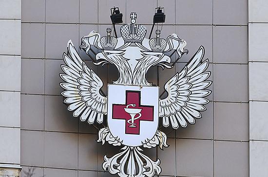 Минздрав подготовил проект об исполнении бюджета ФОМС за 2019 год