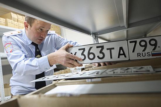 ГИБДД временно отменит санкции за нарушение сроков регистрации автомобилей