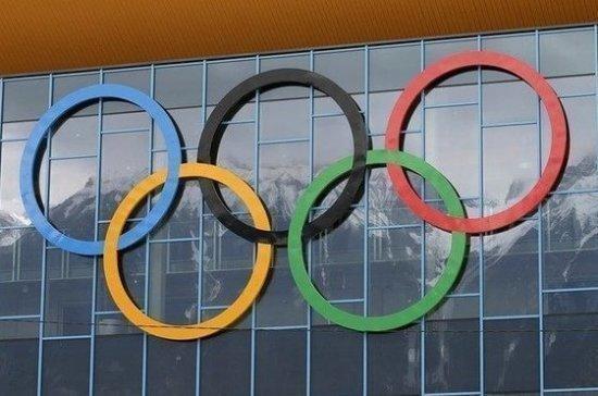 Международный олимпийский комитет выберет новую дату Олимпиады