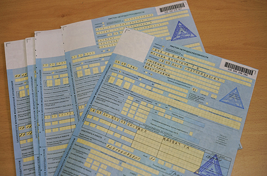 Власти Подмосковья рассказали, как работающим пенсионерам получить больничный лист