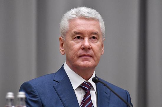 Собянин призвал москвичей не выходить из дома без крайней нужды