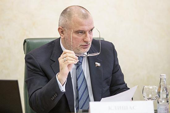Клишас: комитеты Совфеда уже приступили к работе с законопроектами об антикоронавирусных поправках