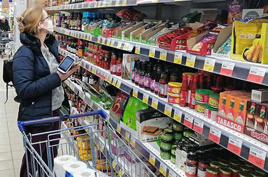 Спрос на продукты питания увеличивался до 70% в отдельных регионах России