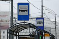 В Москве на следующей неделе транспорт будет работать в режиме выходного дня