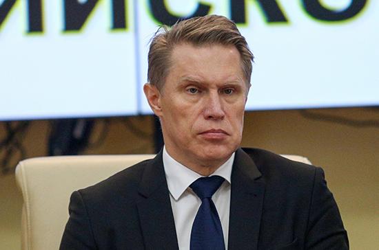 Мурашко: в России нет случаев заражения коронавирусом медиков от пациентов