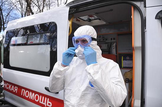 Число заражённых коронавирусом в России выросло до 1264