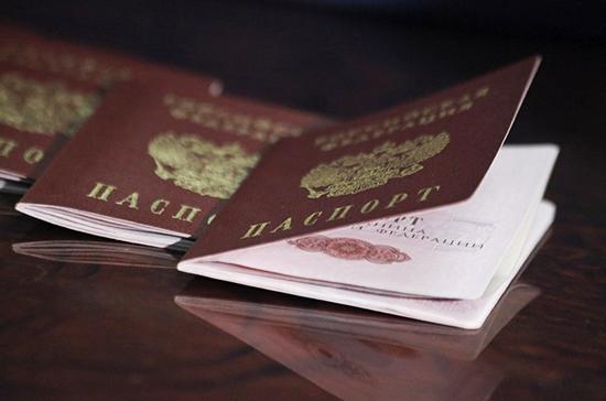 В МВД рассказали о порядке выдачи паспортов из-за коронавируса