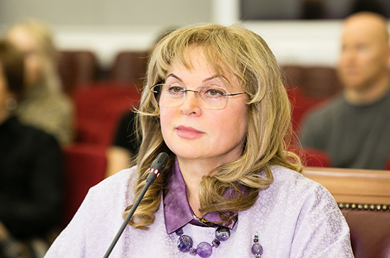 Памфилова призвала всех остаться дома из-за коронавируса