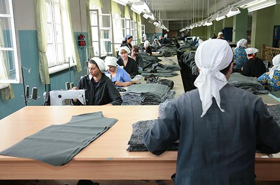 Продукцию, произведённую заключёнными, предлагается закупать вне конкурса