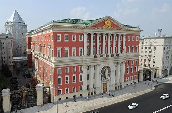 Меры за нарушение режима самоизоляции в Москве определят в ближайшее время