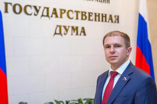 Романов: работа Госдумы в связи с режимом самоизоляции в Москве пока не меняется