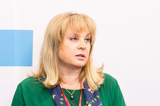 Памфилова отметила вклад Горбунова в развитие избирательной системы в Москве