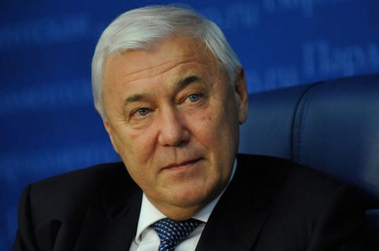Аксаков: будем законодательно оформлять поручения Президента по пандемии
