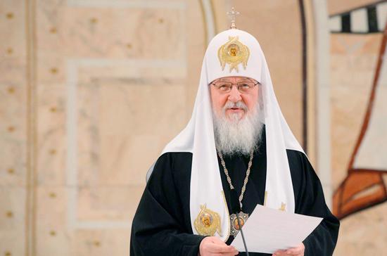 Патриарх Кирилл призвал верующих воздержаться от посещения храмов из-за коронавируса