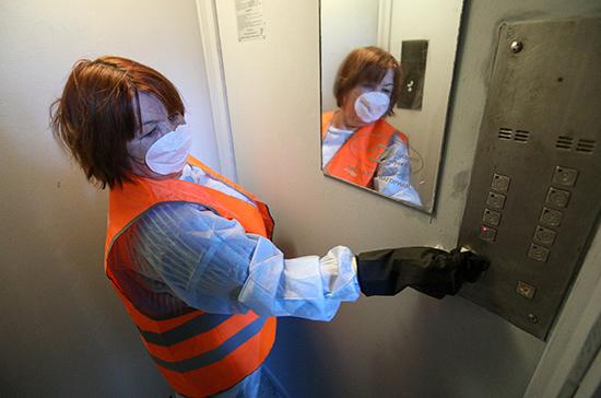 Роспотребнадзор подготовил рекомендации о дезинфекции жилых домов