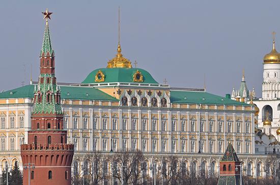 Президент и администрация Кремля продолжают работать в прежнем режиме