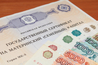 Дополнительные выплаты семьям с детьми начнутся с 1 апреля