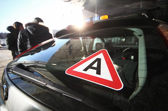 Беспилотные авто оставят без работы гаишников и таксистов