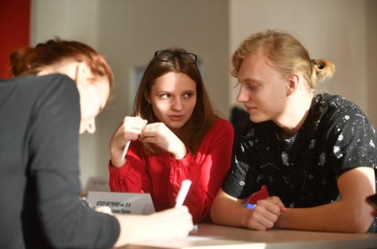 Аршинова: волонтёрскую деятельность студентов смогут засчитывать как практику