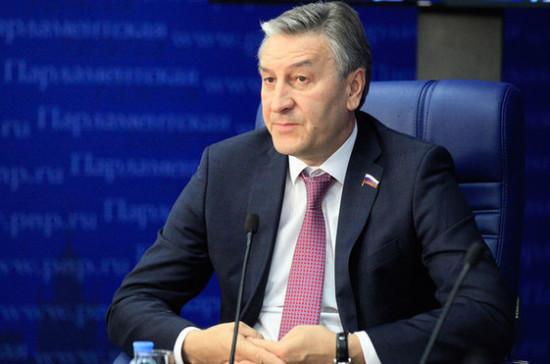 В Госдуме прокомментировали повышение максимального размера пособия по безработице
