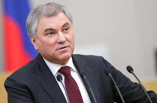 Володин: Госдума 31 марта рассмотрит в трех чтениях законопроекты о поддержке граждан и бизнеса