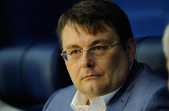 Фёдоров: инициативы Путина направлены на будущее экономической системы
