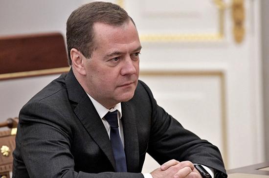 Медведев призвал россиян не покидать дома без крайней необходимости