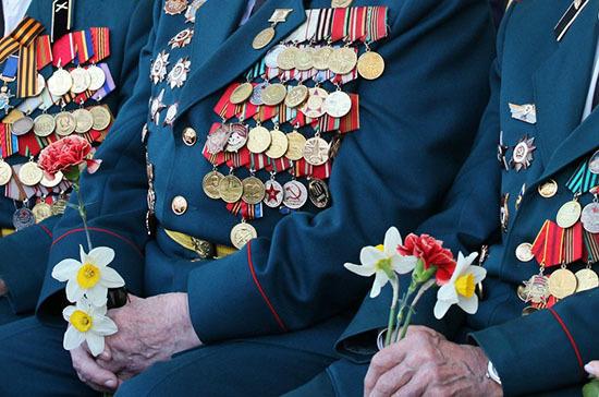 Петербургские ветераны получат выплаты ко Дню Победы раньше