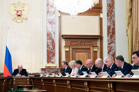 В России могут расширить полномочия кабмина при введении ЧС