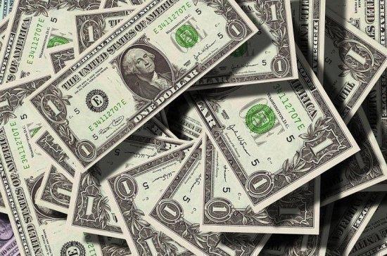 Курс доллара на Мосбирже превысил 80 рублей