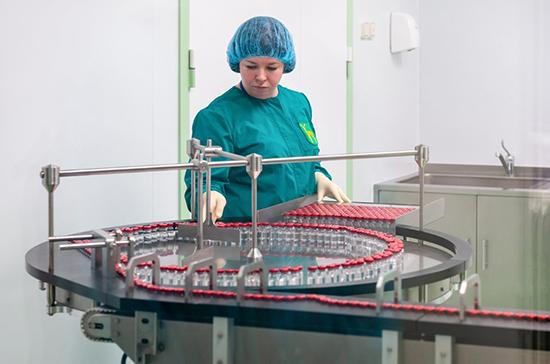 Производителям лекарств упростили процедуру маркировки