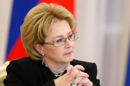 Скворцова рассказала об отечественном лекарстве от коронавируса