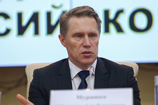 Мурашко заявил о личной ответственности региональных министров за ситуацию с коронавирусом