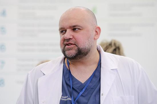 У главного врача больницы в Коммунарке диагностировали коронавирус