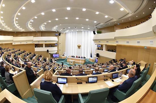 Совет Федерации проведёт 2 апреля внеочередное пленарное заседание