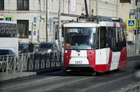 В Петербурге введен новый режим работы общественного транспорта