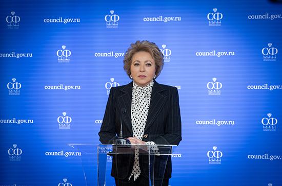 Матвиенко: тема поправок в Конституцию не уйдет из поля зрения из- за коронавируса