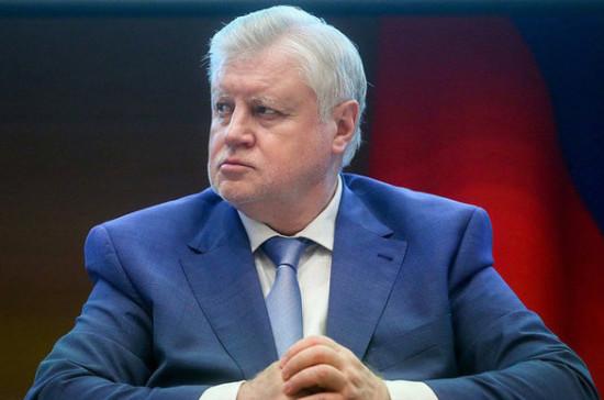 Миронов пояснил заявление о приостановке политической борьбы из-за коронавируса