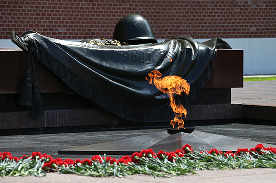 За уничтожение воинских мемориалов предложено ввести уголовную ответственность