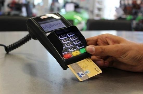 Массовое использование банковских карт не повлечёт проблем с наличными, считают в Австрии