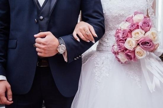 Минюст обеспечит дистанционную регистрацию браков