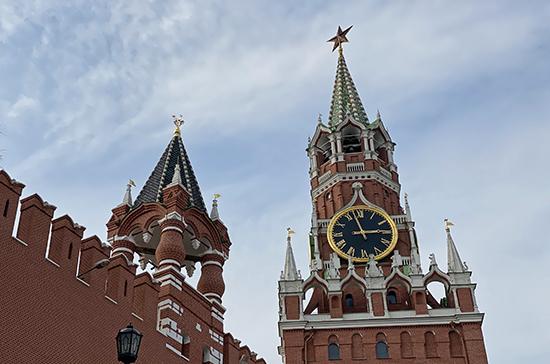Россияне назвали самые важные поправки в Конституцию