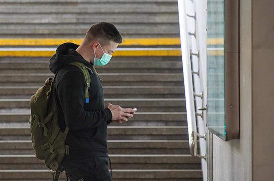 Россиянам будут сообщать о нарушении карантина по SMS