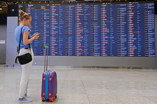 С острова Бали не могут вернуться на родину около 4,5 тысячи россиян